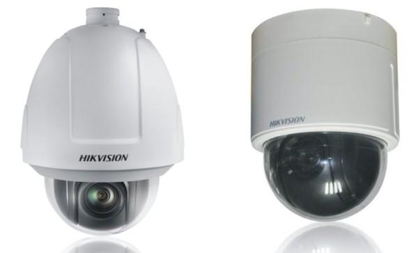 HIKVision DS-2DF5274-AE3(Indoor)(EU)