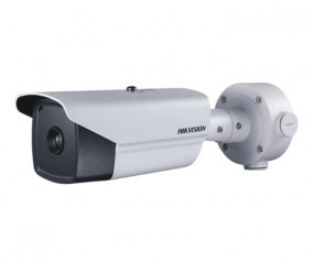 HIKVision DS-2TD2136-25 (25mm thermal lens)