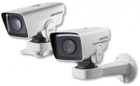 HIKVision DS-2DY3320IW-D4