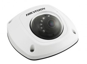 HIKVision DS-2CD2532F-IWS(4mm)