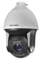 HIKVision DS-2DF8225IX-AEL