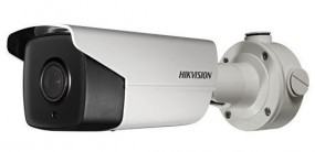 HIKVision DS-2CD4A26FWD-IZS(8-32mm)