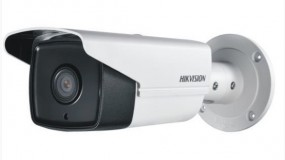 HIKVision DS-2CD2T42WD-I5(4mm)