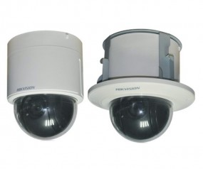 HIKVision DS-2DF527A-A3(Indoor)