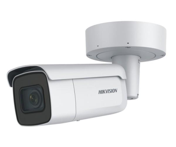 HIKVision DS-2CD2685FWD-IZS(2.8-12mm)