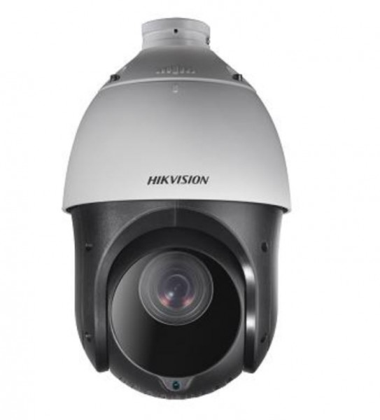 HIKVision DS-2DE4225IW-DE