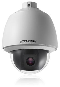 HIKVision DS-2AE5123T-A(C)