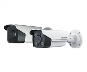 HIKVision DS-2CD4A26FWD-IZ/P(8-32mm)