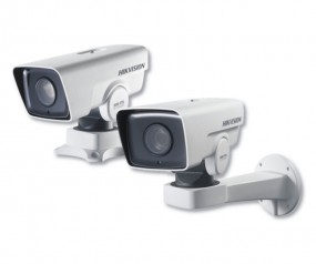 HIKVision DS-2DY3220IW-D4